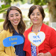 UCR mom and daughter