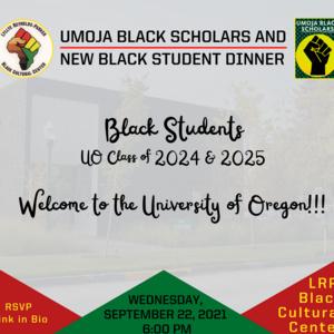 事件:Umoja黑人bb电子糖果派和新来的黑人学生