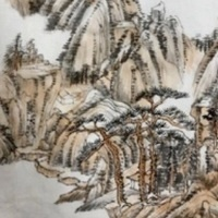 Chinese Brushpainting Classes