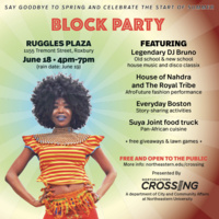2nd Annual Gateway Block Party
