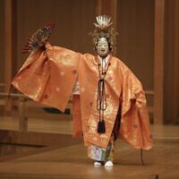 Experience the World of Japanese Noh Theater with Hisa Uzawa and Hikaru Uzawa