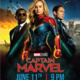 Summer Movie Series: Captain Marvel