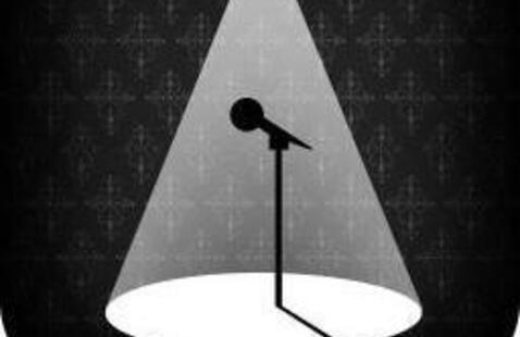 ASLMU Comedy Night