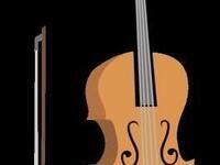 Summer@Eastman: Cello Institute - Bach Suite Concert