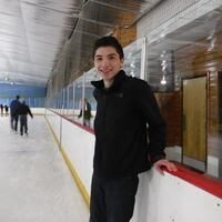 Ice Skating Day Trip