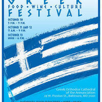 48th Annual Annunciation Cathedral Greek Food, Wine, Culture Festival