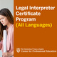 Legal Interpreter Certificate Program