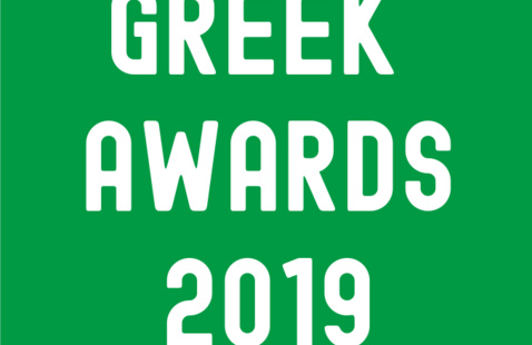 Greek Awards
