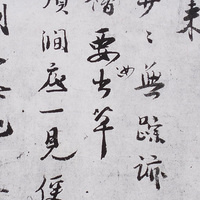 Horizons of (Mis)communication between Chinese Chan and Japanese Zen