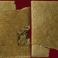 The Hebrew Bible/Old Testament and the God of Israel