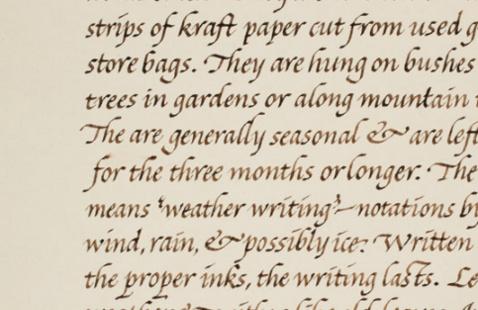Pre-Inauguration: Calligraphy Scriptorium and Weathergram Workshop