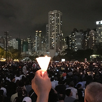 Hong Kong on the Edge: A Pop-Up Panel on Protest and Repression in a City in Crisis