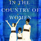 """""""In the Country of Women"""": A Conversation between Susan Straight and Lisa See (USC ICW)"""