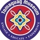 Tomaquag Museum Celebration