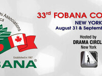33rd Fobana Convention