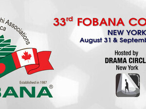 33rd Fobana Convention