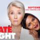 Movie Series: Late Night