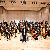 University Symphony Orchestra Honors Concert