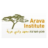 Info Table: Arava Institute