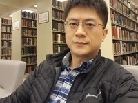 """CCCC: Classical Chinese Colloquium """"Humans as Drugs"""""""