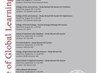 ILR - Study Abroad Info Session