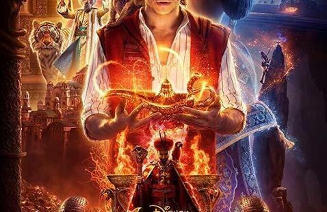 Saturday at the Cinema: Aladdin