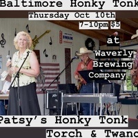 Baltimore Honky Tonk & Two-Stepping Party