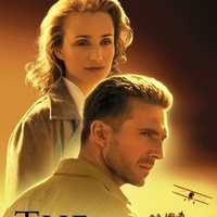"""Screening: """"The English Patient"""""""