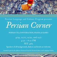 Persian Corner