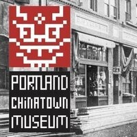Collective Voices Solidarity Series: Portland Chinatown Museum