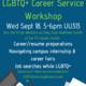 LGBTQ+ Career Services Workshop