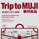 Trip to Muji