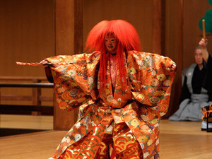 Uzawa  in Noh Play. Courtesy Uzawa Hisa, Tessenkai.