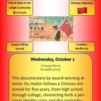 Modern Languages and Literatures International Film Series - Chinese Selection