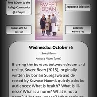 Modern Languages and Literatures International Film Series - Japanese Selection