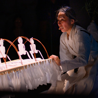New Research in Dance - Dohee Lee. MU / 巫: Engaging Immigrant and Refugee Groups Through Shamanic Ritual & Root (Puri) Practice Workshop