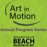 Art in Motion Western-Themed Kick-Off Event