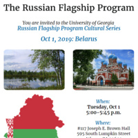 Russian Flagship Program Cultural Series: Belarus