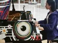 Eastman Performing Arts Medicine: Xu Han, piano