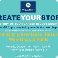 GE Appliances UofL Outreach - Info Session/Recruit Event