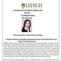 Bioengineering Seminar Series