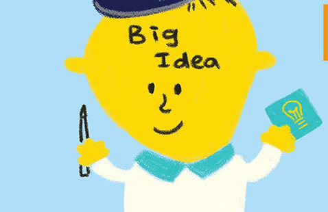 iZone: What's the Big Idea?