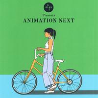 GLAS Animation Festival