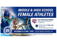 New York Triathlon Combine