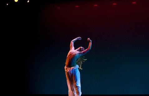 Dance Senior Thesis Concert