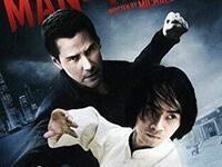 Tai Chi Movie Night