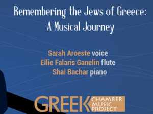 Remembering the Jews of Greece: A Musical Journey