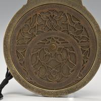 Sunday Object Talk: Persian Astrolabe