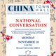 China Town Hall- International Education Week