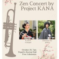Guest Artist Series: Kana Madarame, trumpet, Tatsuya Ito, piano.